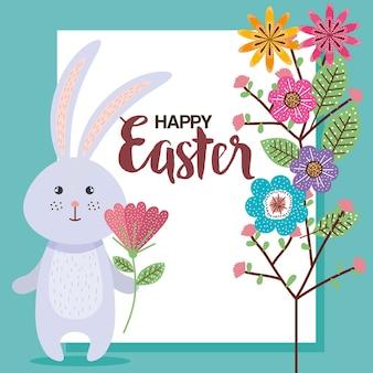 Цветы счастливый пасха и сезон кролика