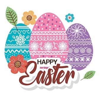 Яйца краска и цветы в пасху