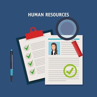 Иконки человеческих ресурсов