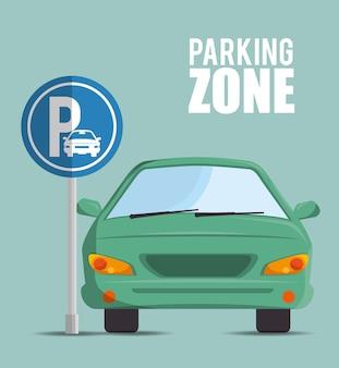 Дизайн зоны парковки