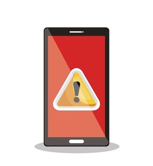 Предупреждение о предупреждении смартфона
