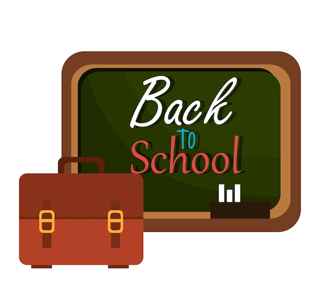 学校のボードとバッグに戻って