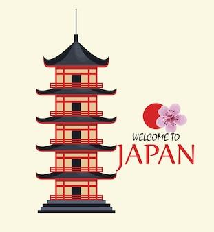 日本を歓迎する富士山