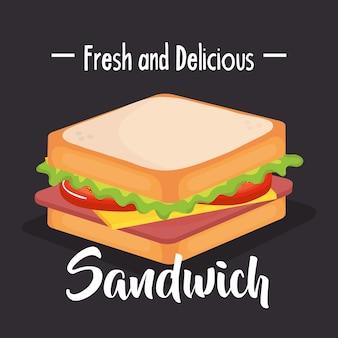 おいしいサンドイッチファーストフードベクトルイラストデザイン