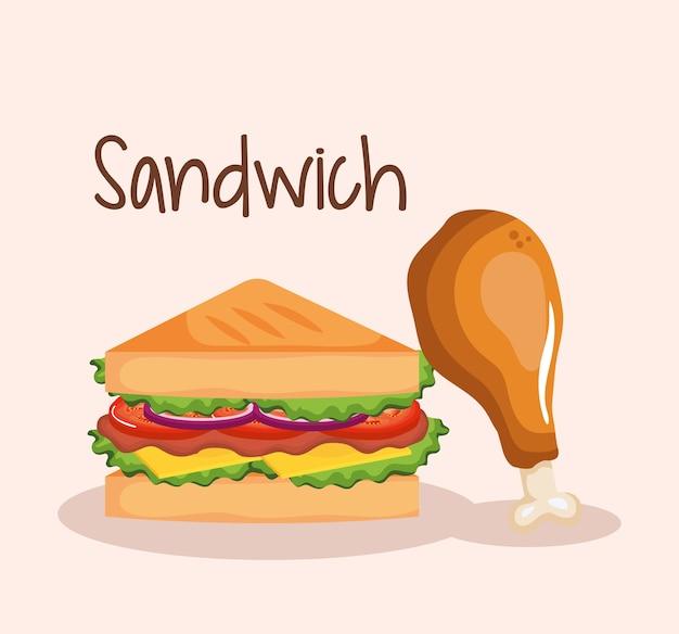 鶏のドラムスティックファーストフードと美味しいサンドイッチ