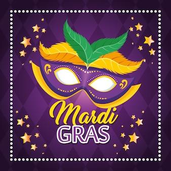 Марди гра надпись с маслом карнавал баннер