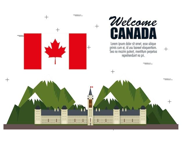 オタワ、カナダ、都市風景、ベクトル、イラスト、デザイン