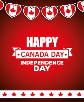 カナダの幸せな日の祝賀ポスター
