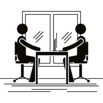 Группа бизнесменов в офисе