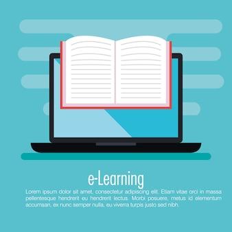 ラップトップのベクトルイラストデザインによる電子教育