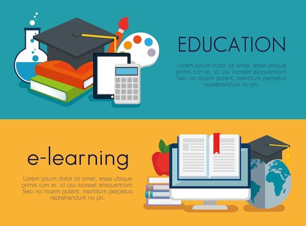 オンライン教育セットのアイコン