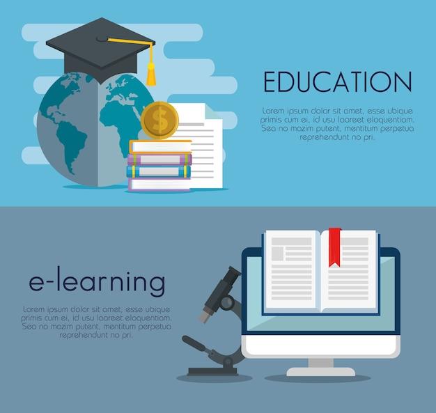 ラインセットアイコンに関する教育