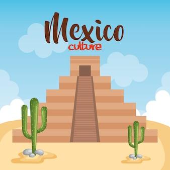 メキシコ文化マヤのピラミッド