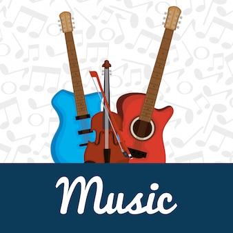 エレクトリックギター、バイオリン楽器