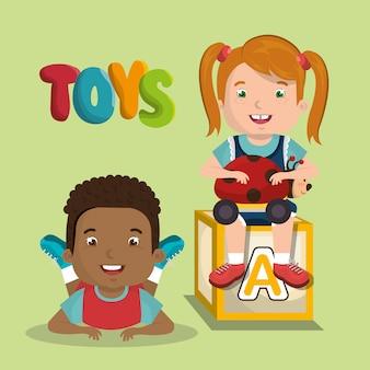 小さな男の子、女の子、おもちゃのキャラクターで遊ぶ