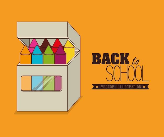 学校デザインに戻る