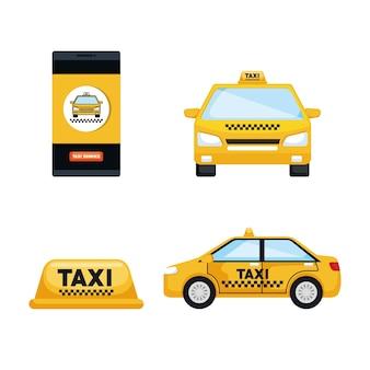 タクシーサービスは輸送オーダーインターネットを設定