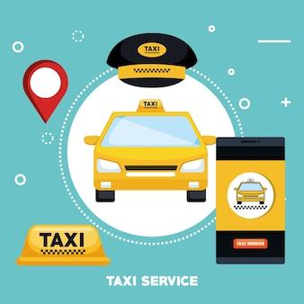 Общественное приложение для транспорта такси