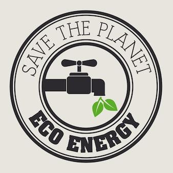 エコロジーデザイン