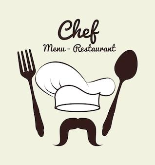 レストランのデザイン、ベクトル図。