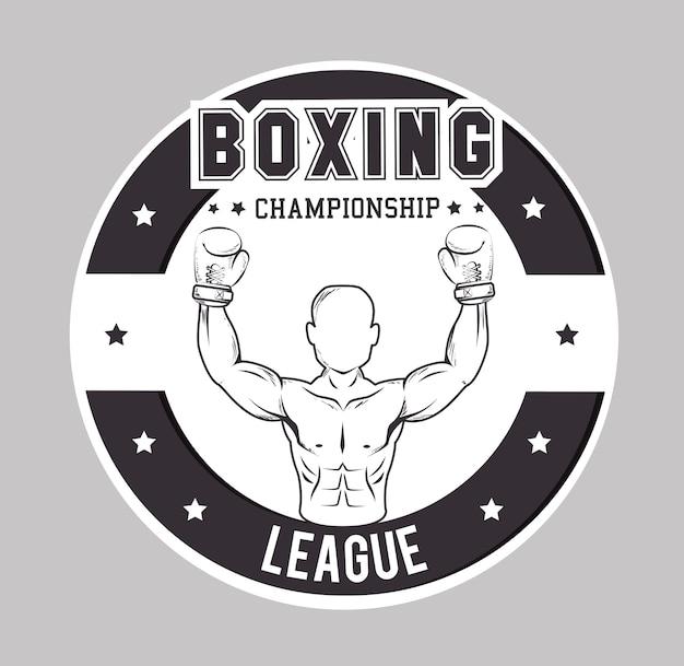 ボクシングのデザイン。