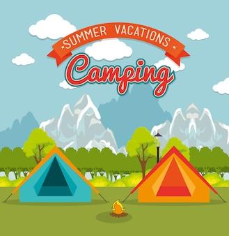 キャンプ休暇と旅行