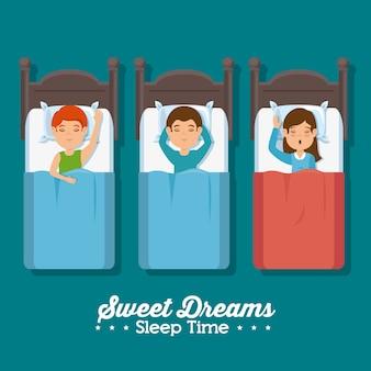 眠っている夢の夢