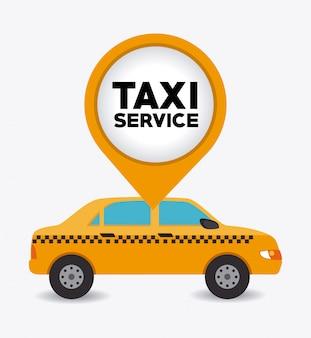 タクシーのデザイン。