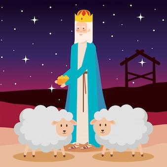 夜の羊の賢者