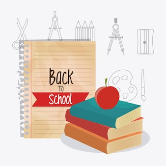 学校のシーズンに戻る。
