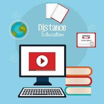 Дизайн дистанционного обучения