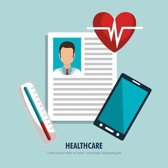 健康技術の設計