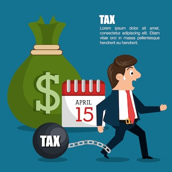 税金の時間の設計