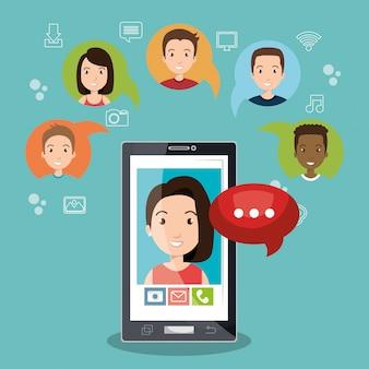 ソーシャルネットワーク設計