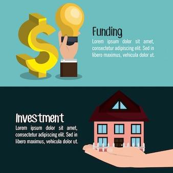 資金調達および投資設計