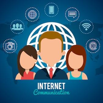 インターネットコミュニケーションデザイン