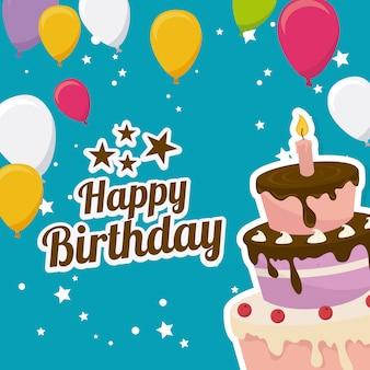 お誕生日おめでとうデザイン。
