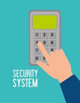 監視セキュリティシステム