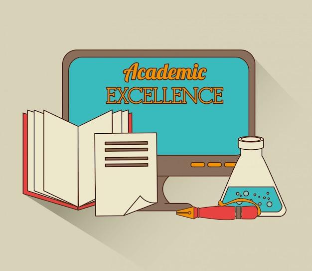 学術教育デザイン
