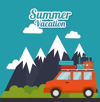 Лето, путешествия и отдых