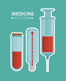 医療ヘルスケアグラフィック