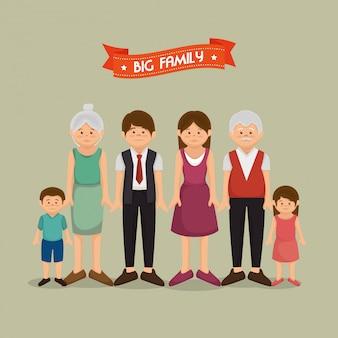 Объединенная семейная графика