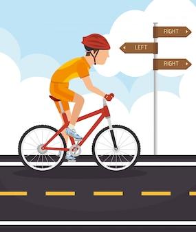 道路や方法のデザイン