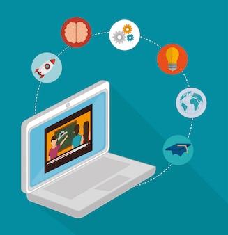 オンライン教育デザイン
