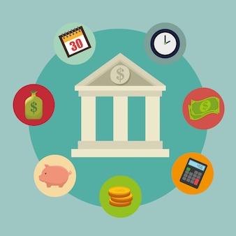 お金の概念設計