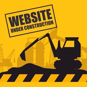 建設設計の下のウェブサイト