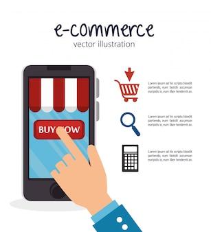 ショッピングオンラインデザイン