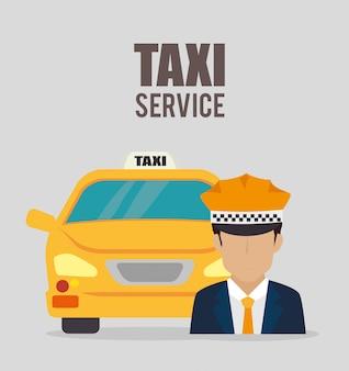 Дизайн службы такси