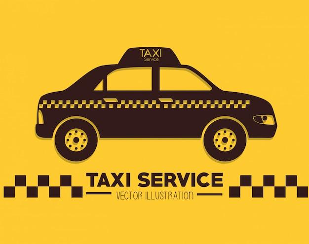 タクシーサービスデザイン