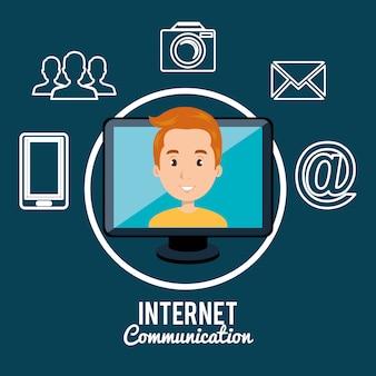インターネット通信技術分離アイコン